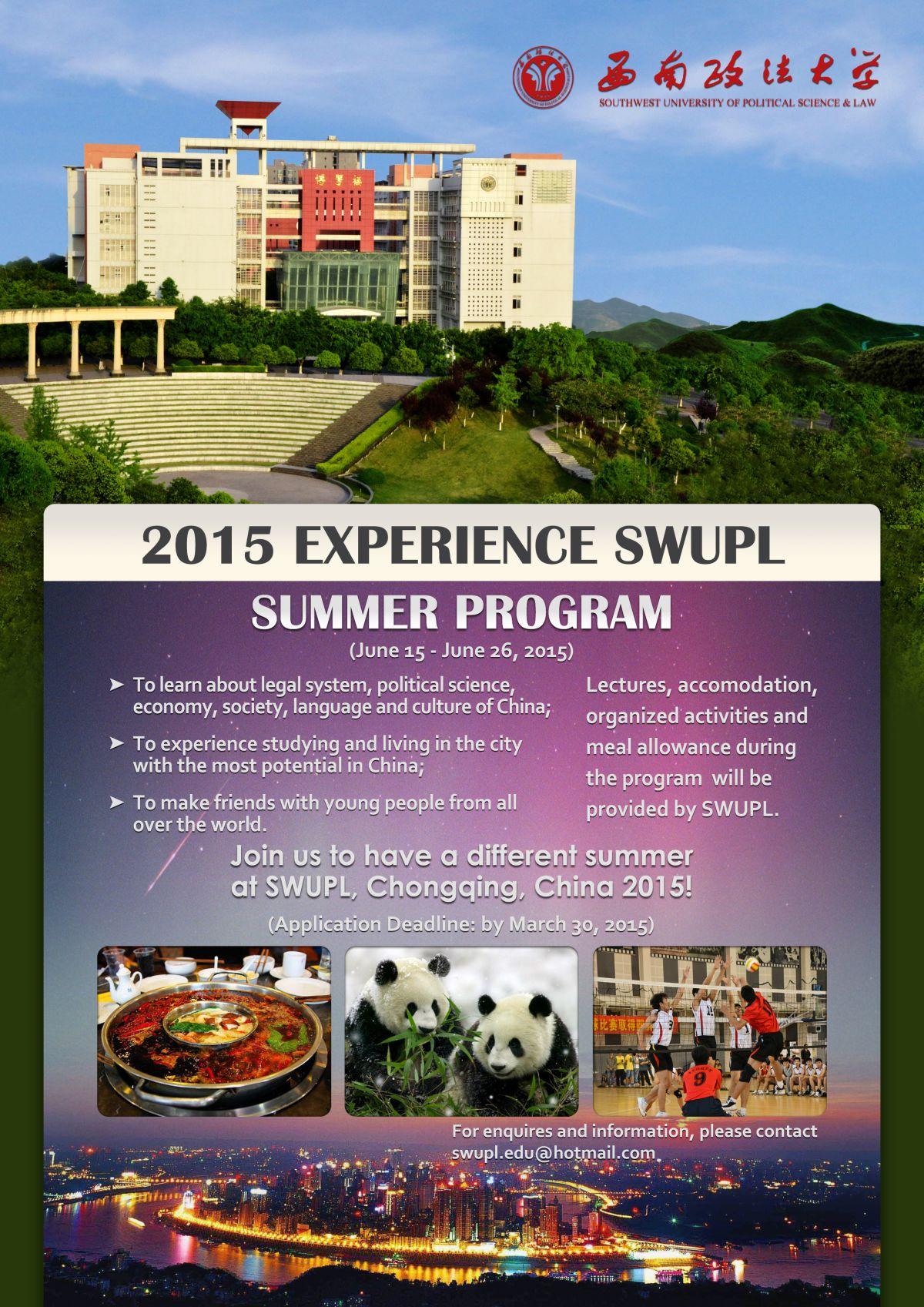 Summer Program affiche - Chongqing