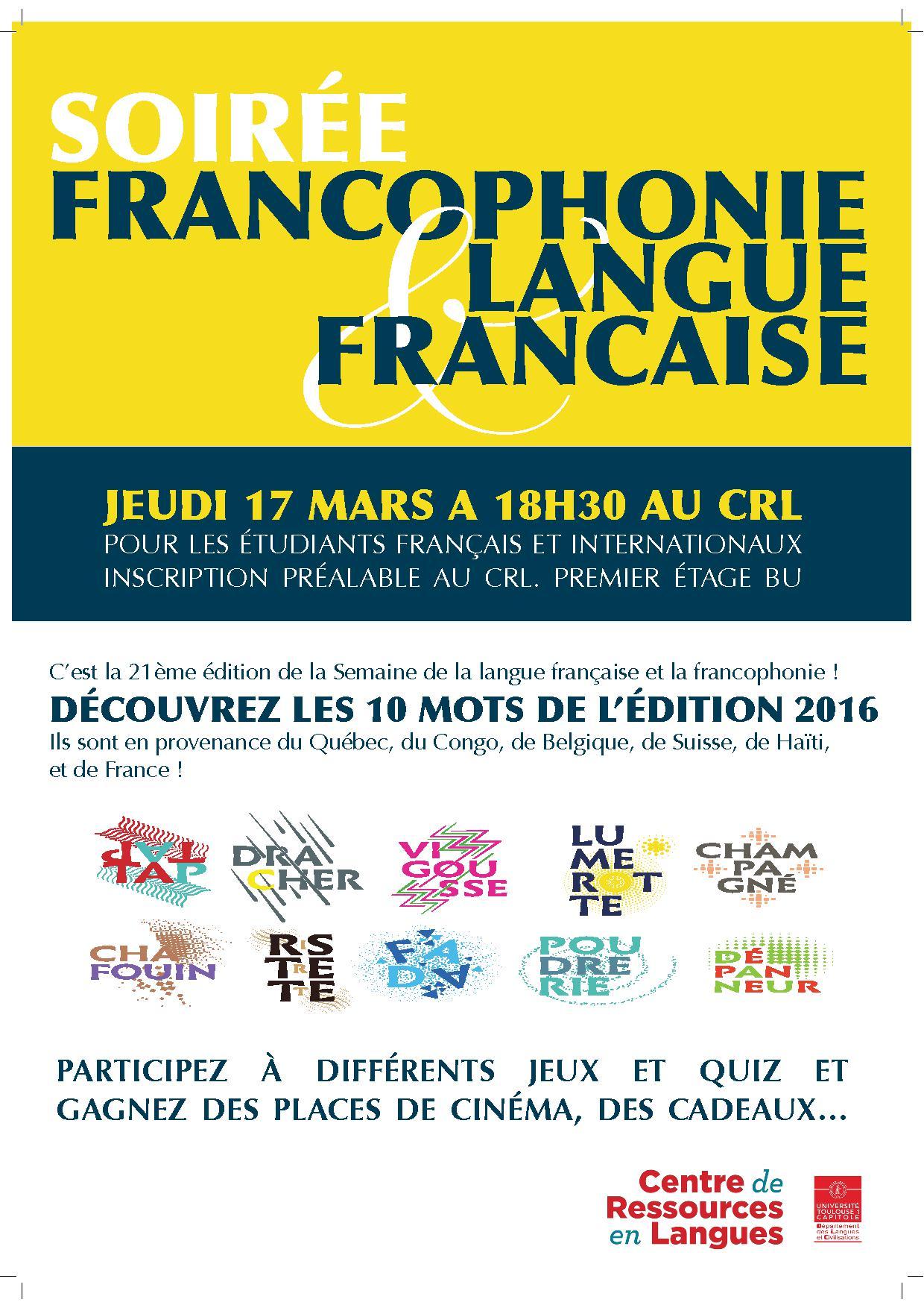 francophonie-2016.jpg
